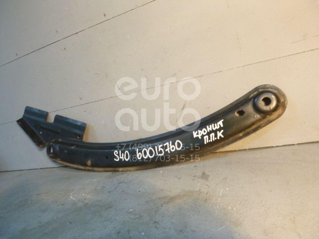 Кронштейн (п.п.к.) для Volvo,Ford S40 2004-2012;C-MAX 2003-2011 - Фото №1