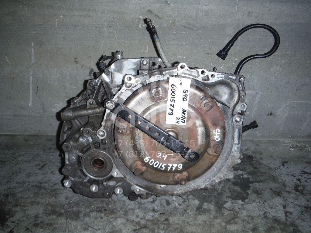 АКПП (автоматическая коробка переключения передач) для Volvo S40 2004> - Фото №1