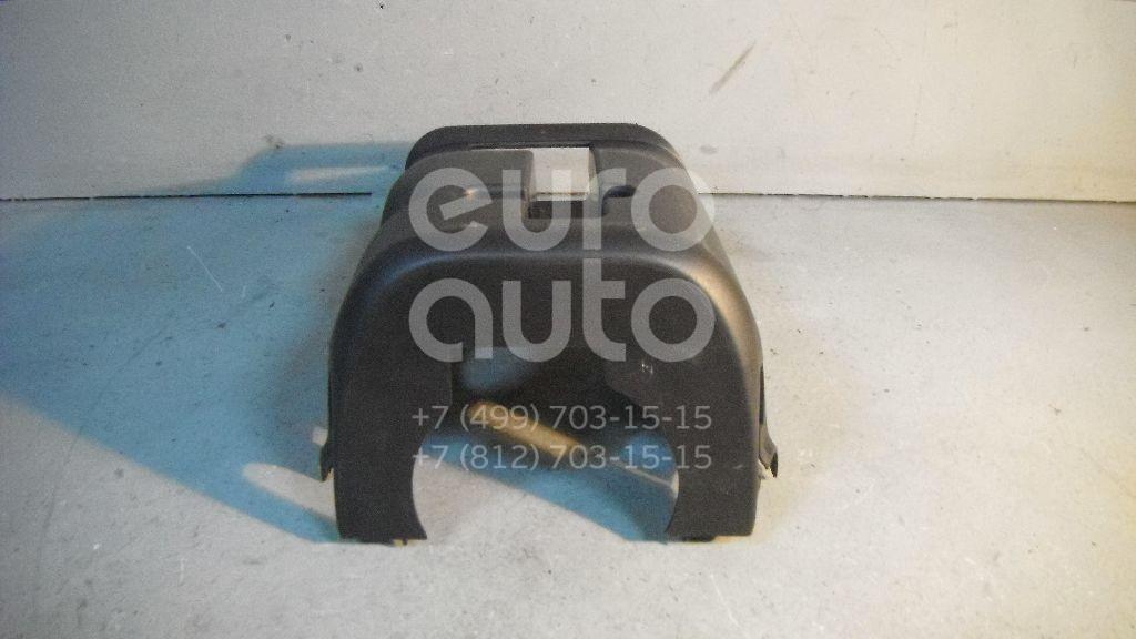 Кожух рулевой колонки нижний для Mitsubishi Lancer (CX,CY) 2007>;Outlander XL (CW) 2006-2012 - Фото №1