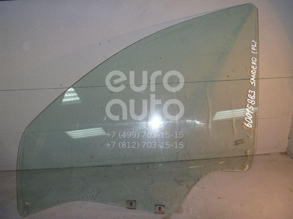Стекло двери передней левой для Renault Sandero 2009-2014;Duster 2012> - Фото №1
