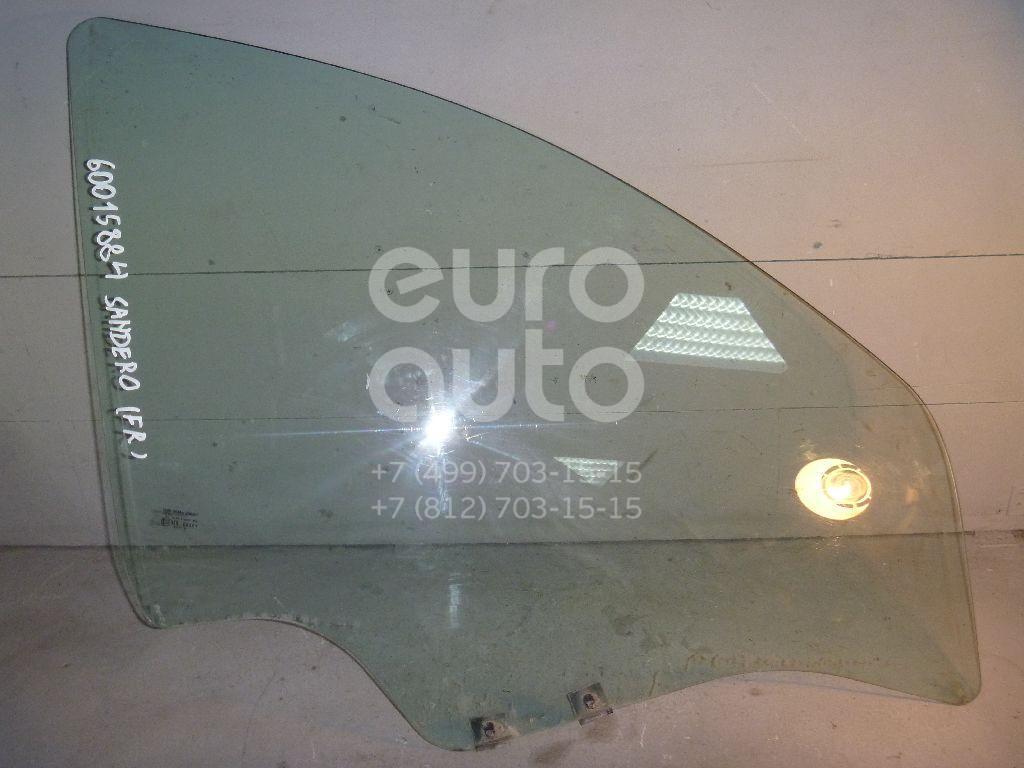 Стекло двери передней правой для Renault Sandero 2009-2014;Duster 2012> - Фото №1