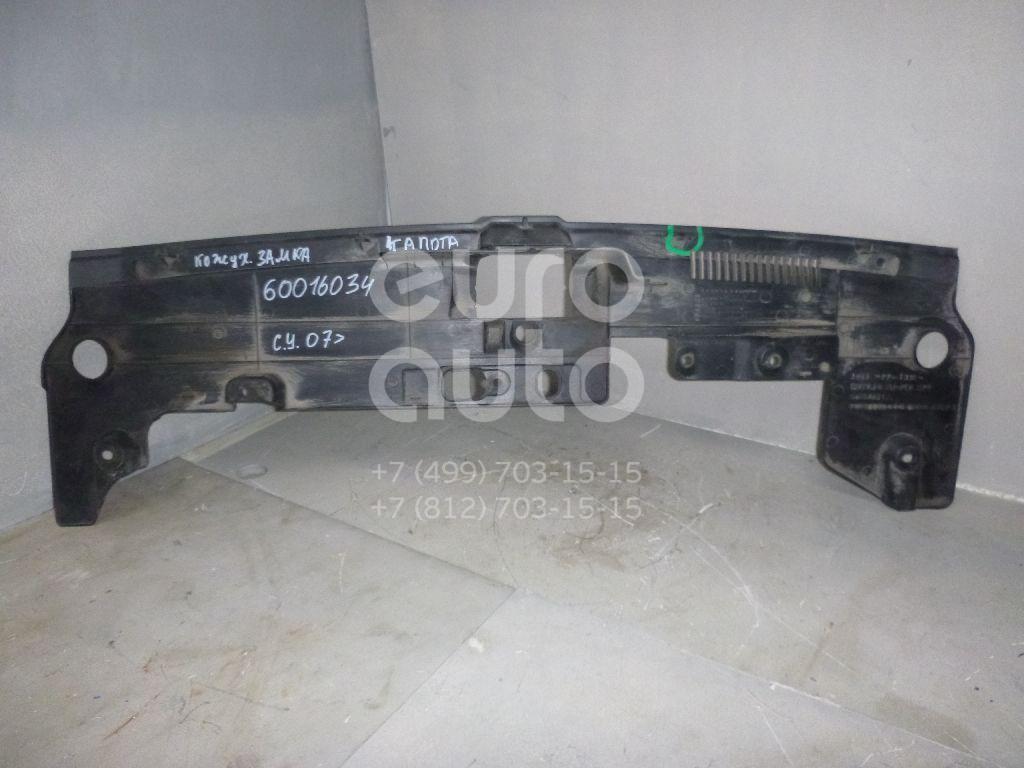 Кожух замка капота для Mitsubishi Lancer (CX,CY) 2007> - Фото №1