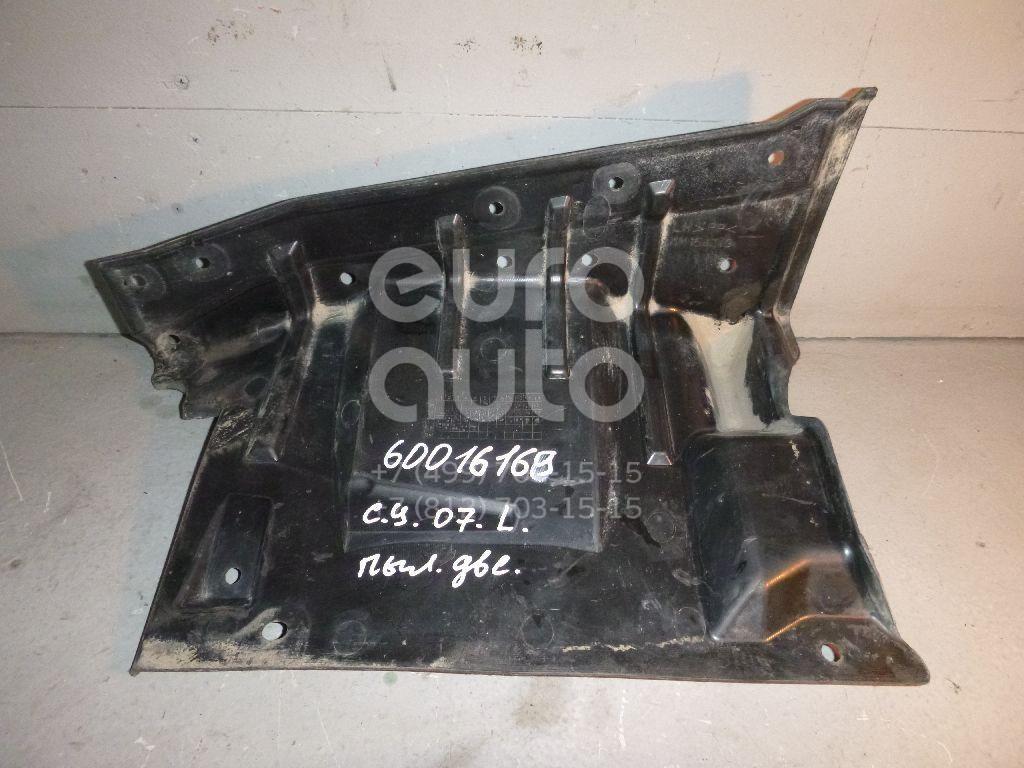 Пыльник двигателя боковой левый для Mitsubishi Lancer (CX,CY) 2007>;Outlander XL (CW) 2006-2012;ASX 2010-2016 - Фото №1