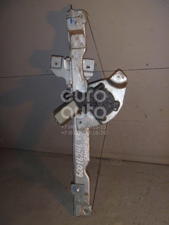 Стеклоподъемник электр. передний левый для Renault Sandero 2009-2014;Duster 2012> - Фото №1