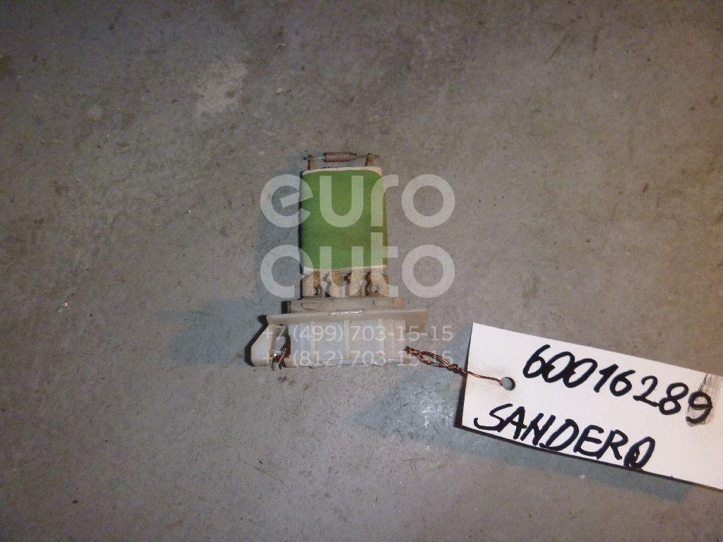Резистор отопителя для Renault,VAZ Sandero 2009-2014;Logan 2005-2014;Lada Largus 2011>;Duster 2012> - Фото №1