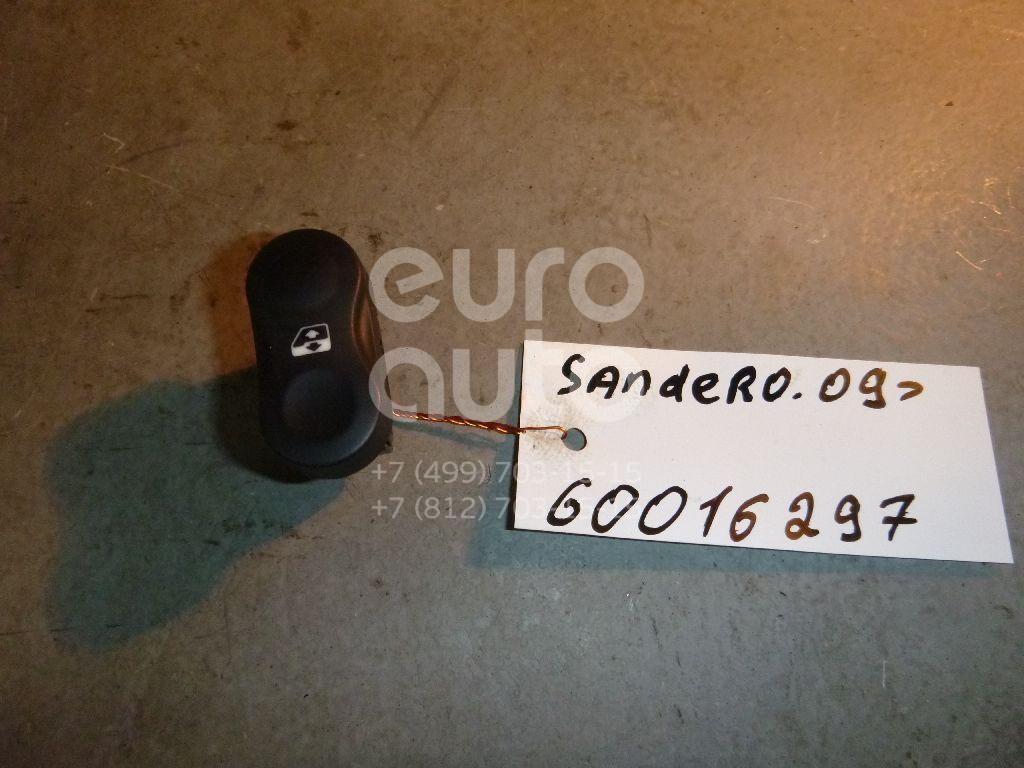 Кнопка стеклоподъемника для Renault Sandero 2009-2014;Logan 2005-2014;Duster 2012> - Фото №1