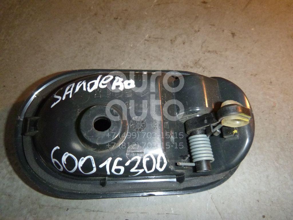 Ручка двери внутренняя правая для Renault,VAZ Sandero 2009-2014;Logan 2005-2014;Lada Largus 2011>;Duster 2012> - Фото №1