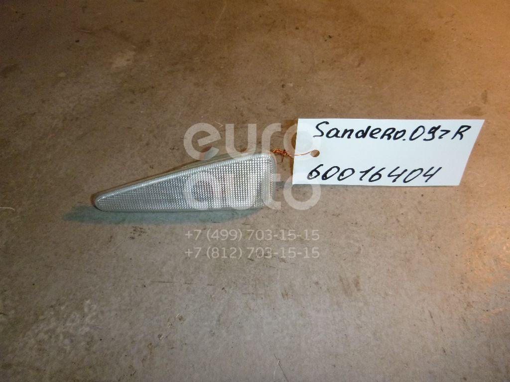 Повторитель на крыло правый белый для Renault Sandero 2009-2014 - Фото №1