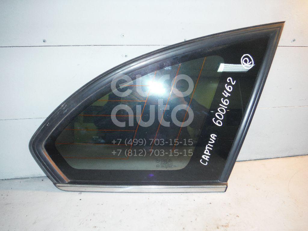 Стекло кузовное глухое правое для Chevrolet Captiva (C100) 2006-2010 - Фото №1