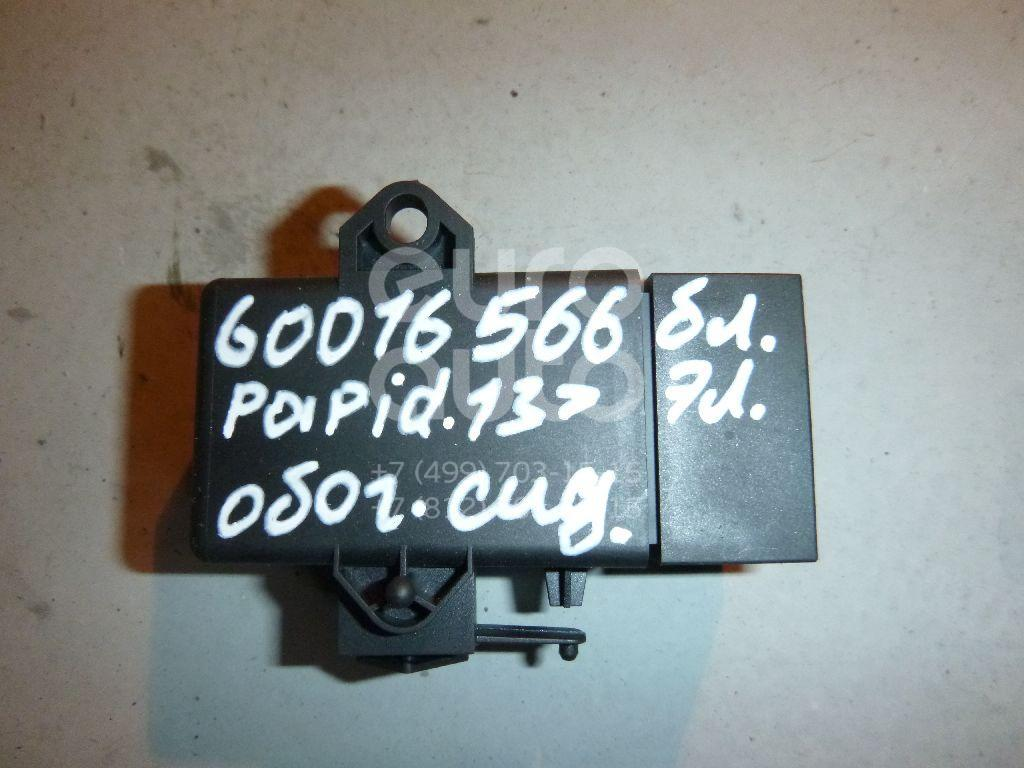 Блок электронный для Skoda,Seat,VW Rapid 2013>;Ibiza V 2008>;Polo (HB) 2009>;Amarok 2010>;Polo (Sed RUS) 2011>;Toledo 2013> - Фото №1