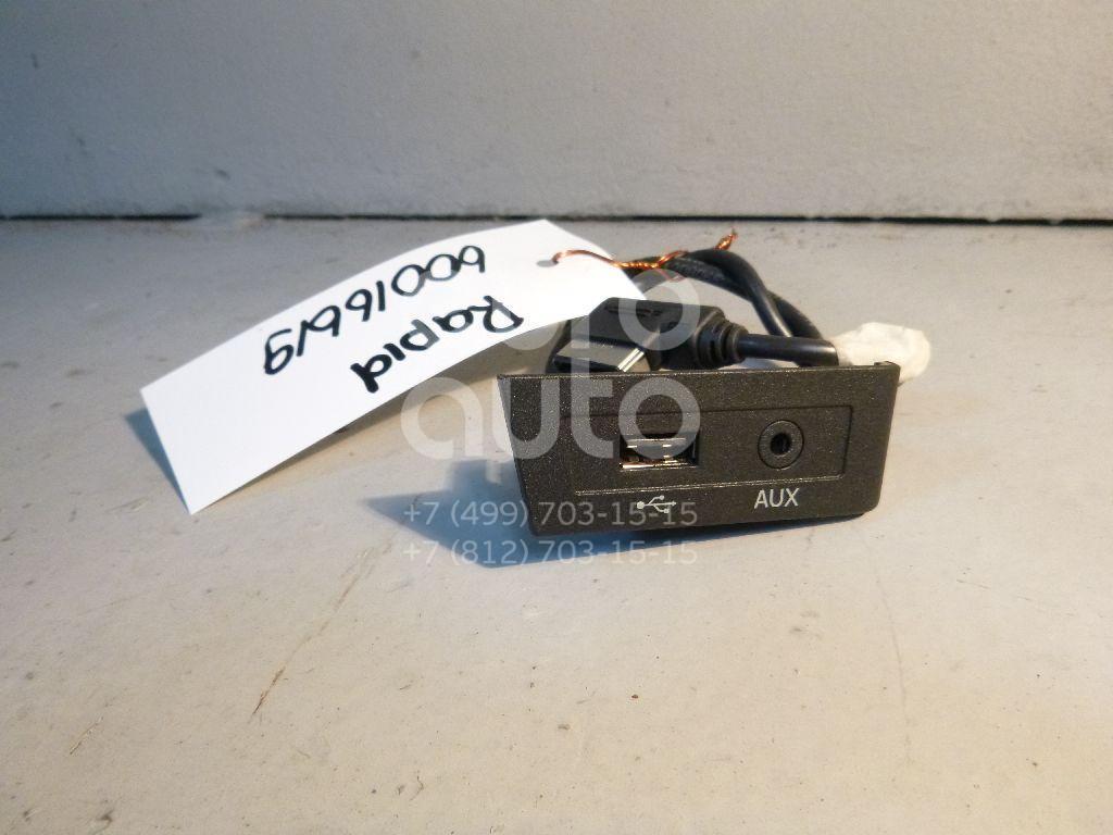 Разъем для Skoda Rapid 2013> - Фото №1
