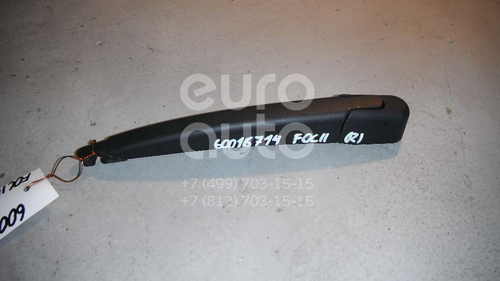 Поводок стеклоочистителя заднего для Ford Focus II 2008-2011;Kuga 2008-2012 - Фото №1