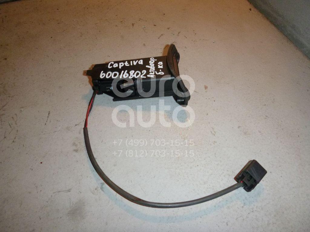 Активатор замка крышки бензобака для Chevrolet Captiva (C100) 2006-2010 - Фото №1