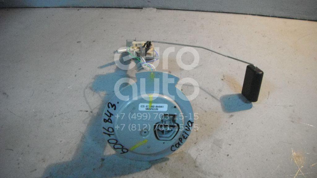 Датчик уровня топлива для Chevrolet Captiva (C100) 2006-2010;Antara 2007> - Фото №1