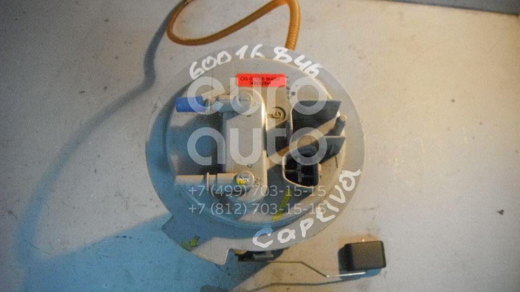 Насос топливный электрический для Chevrolet,Opel Captiva (C100) 2006-2010;Antara 2007-2015 - Фото №1