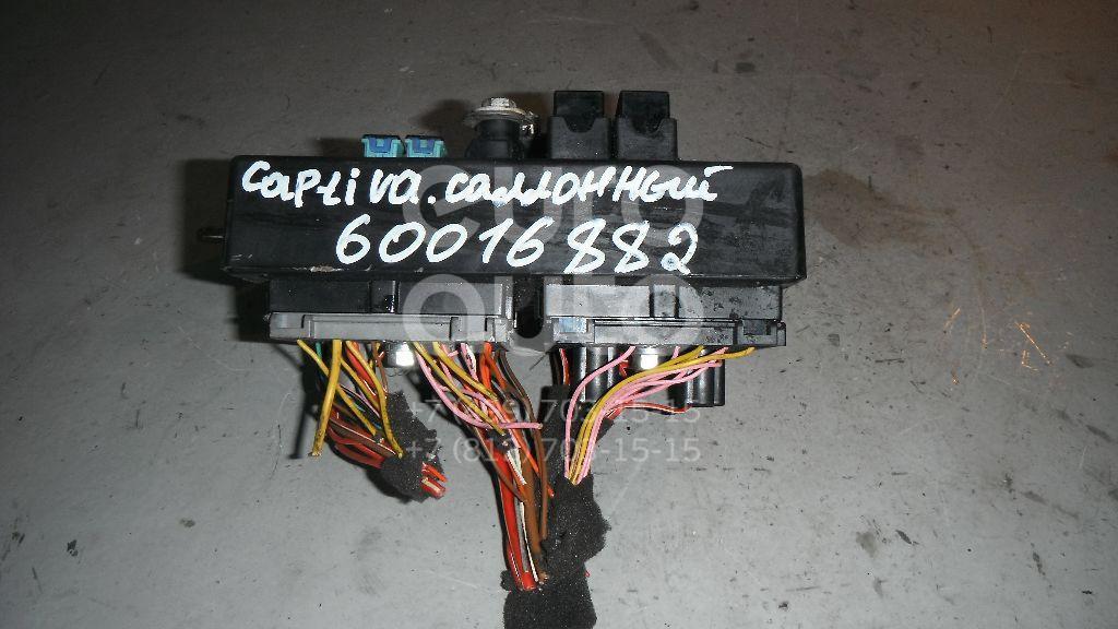 Блок предохранителей для Chevrolet Captiva (C100) 2006-2010 - Фото №1