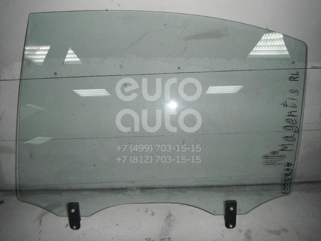 Стекло двери задней левой для Kia Magentis 2005-2010 - Фото №1