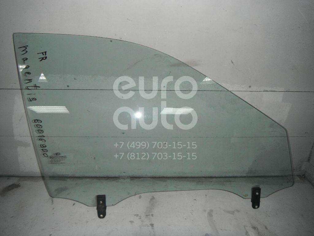 Стекло двери передней правой для Kia Magentis 2005-2010 - Фото №1