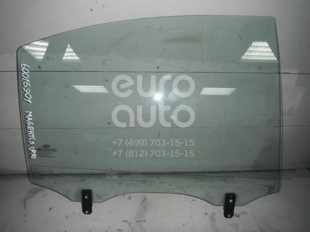 Стекло двери задней правой для Kia Magentis 2005-2010 - Фото №1
