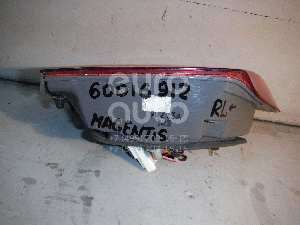 Фонарь задний внутренний левый для Kia Magentis 2005-2010 - Фото №1