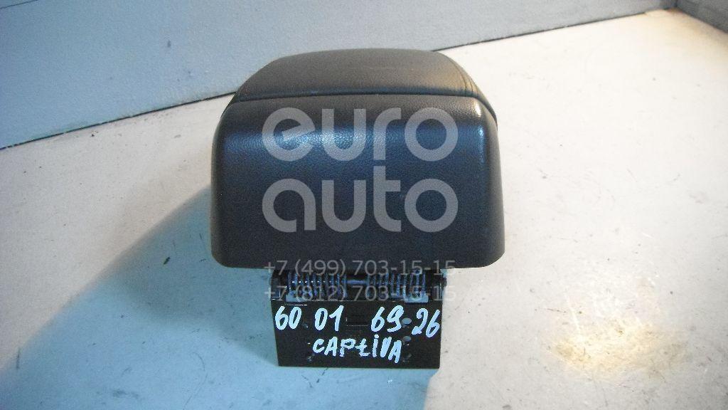 Подлокотник для Chevrolet Captiva (C100) 2006-2010 - Фото №1