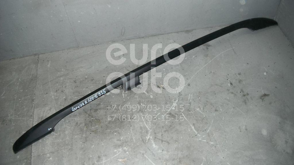 Рейлинг правый (планка на крышу) для Chevrolet Captiva (C100) 2006-2010 - Фото №1