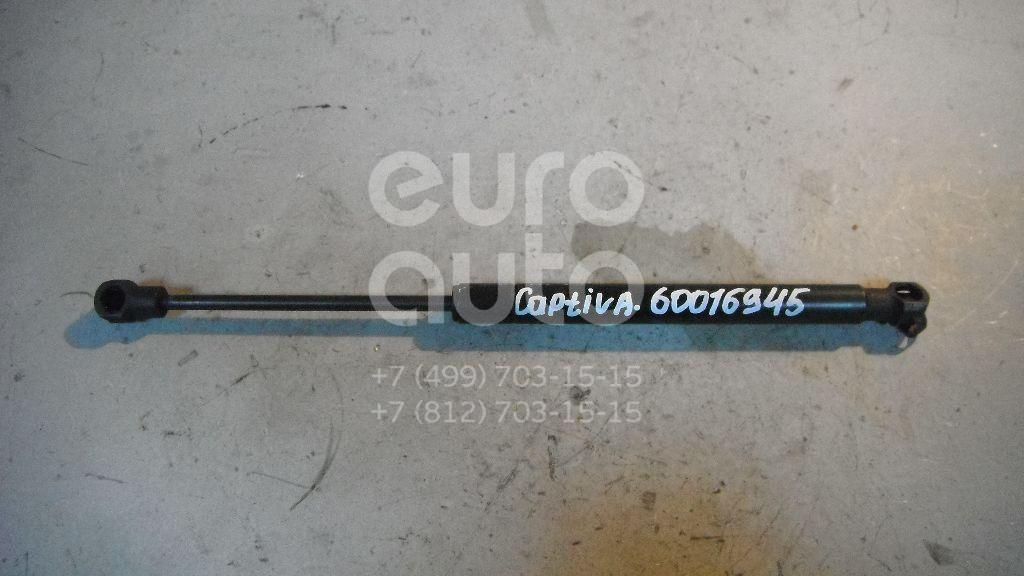 Амортизатор стекла багажника для Chevrolet Captiva (C100) 2006-2010 - Фото №1