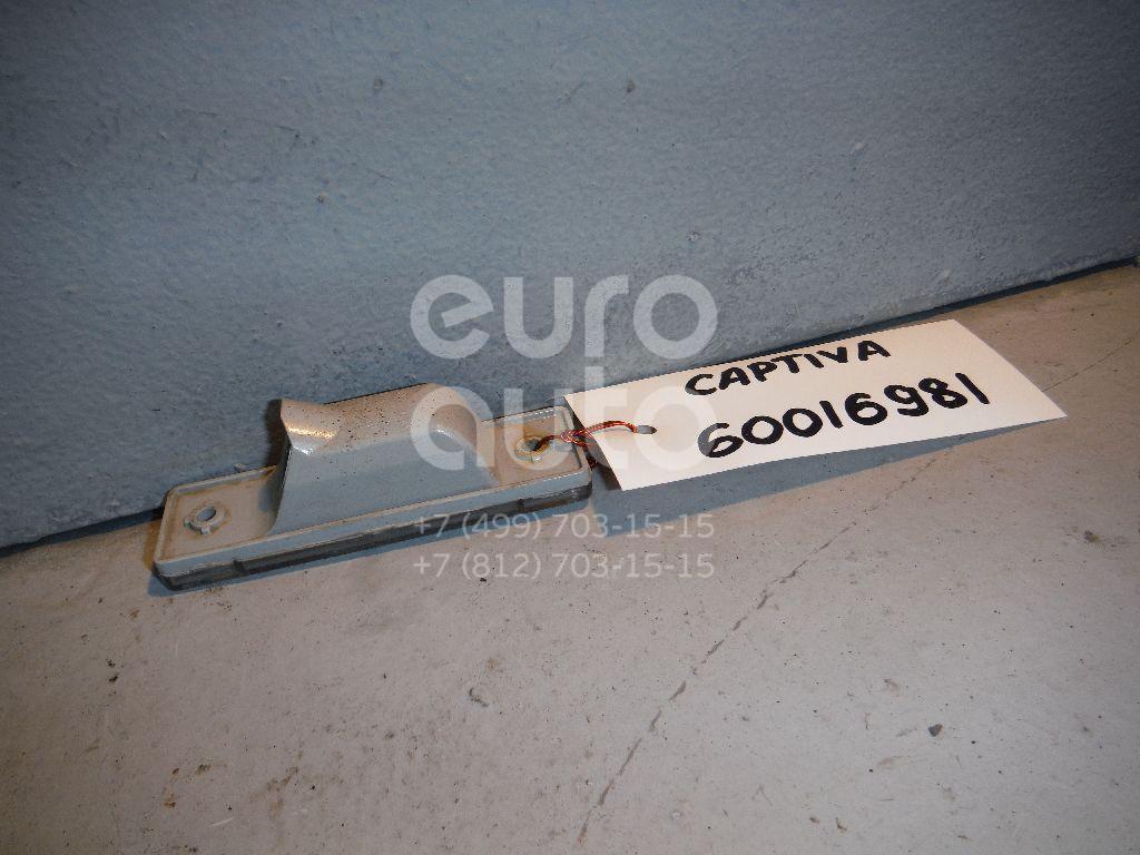 Фонарь подсветки номера для Chevrolet Captiva (C100) 2006-2010;Antara 2007> - Фото №1