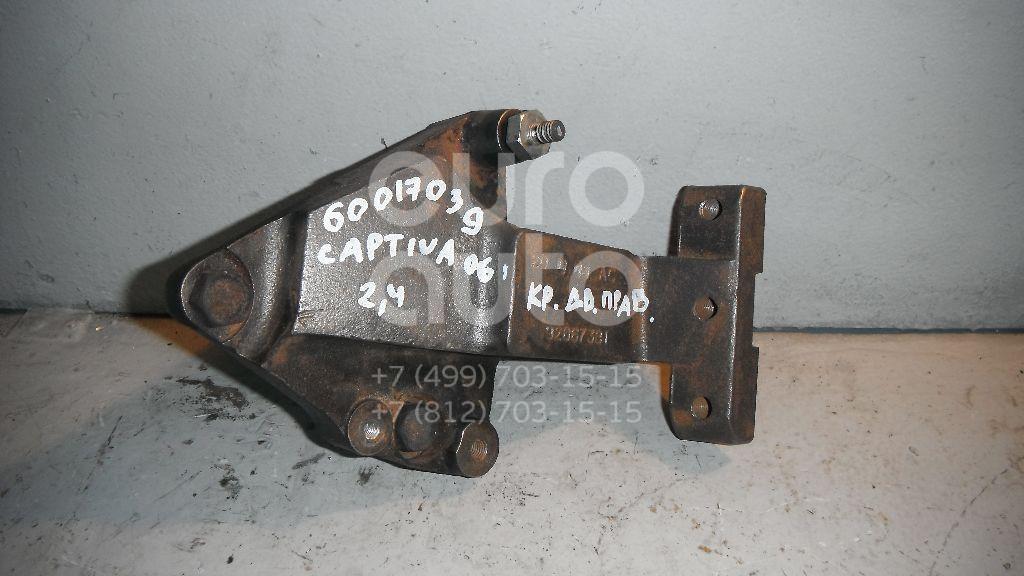 Кронштейн двигателя правый для Chevrolet,Opel Captiva (C100) 2006-2010;Antara 2007-2015 - Фото №1