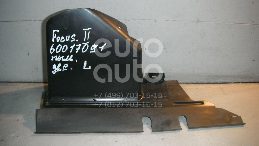 Пыльник двигателя боковой левый для Ford Focus II 2008-2011 - Фото №1
