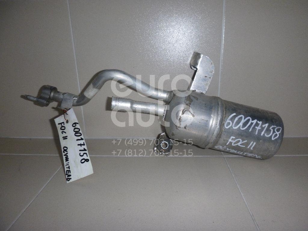 Осушитель системы кондиционирования для Ford Focus II 2008-2011;Focus II 2005-2008;C-MAX 2003-2011 - Фото №1