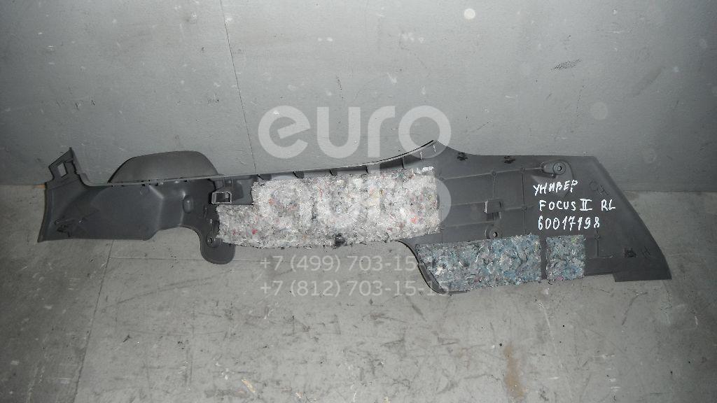 Направляющая шторки багажника для Ford Focus II 2008-2011 - Фото №1