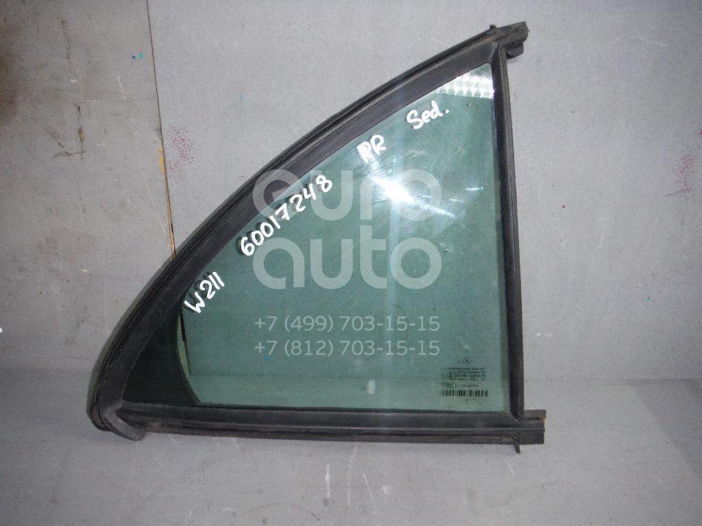 Стекло двери задней правой (форточка) для Mercedes Benz W211 E-Klasse 2002-2009 - Фото №1