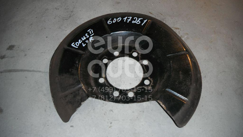 Пыльник тормозного диска для Ford,Mazda Focus II 2008-2011;Focus II 2005-2008;C-MAX 2003-2011;Mazda 5 (CR) 2005-2010;Mazda 3 (BK) 2002-2009;Mazda 3 (BL) 2009-2013;Mazda 5 (CW) 2010-2016 - Фото №1
