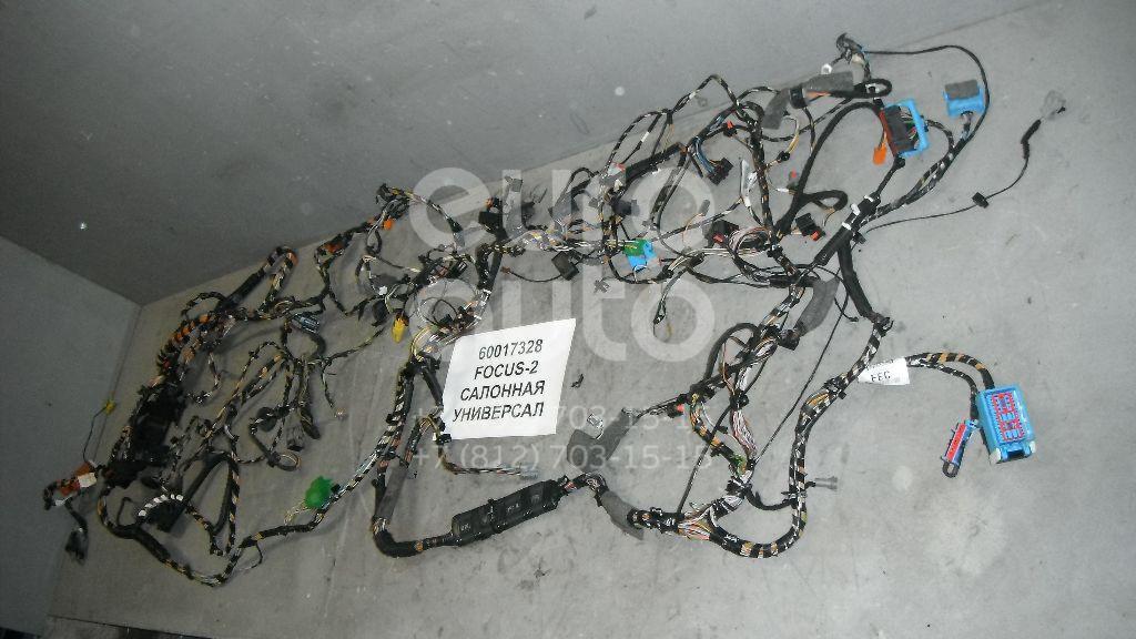 Проводка (коса) для Ford Focus II 2008-2011 - Фото №1