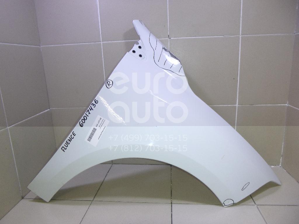 Крыло переднее правое для Renault Fluence 2010> - Фото №1