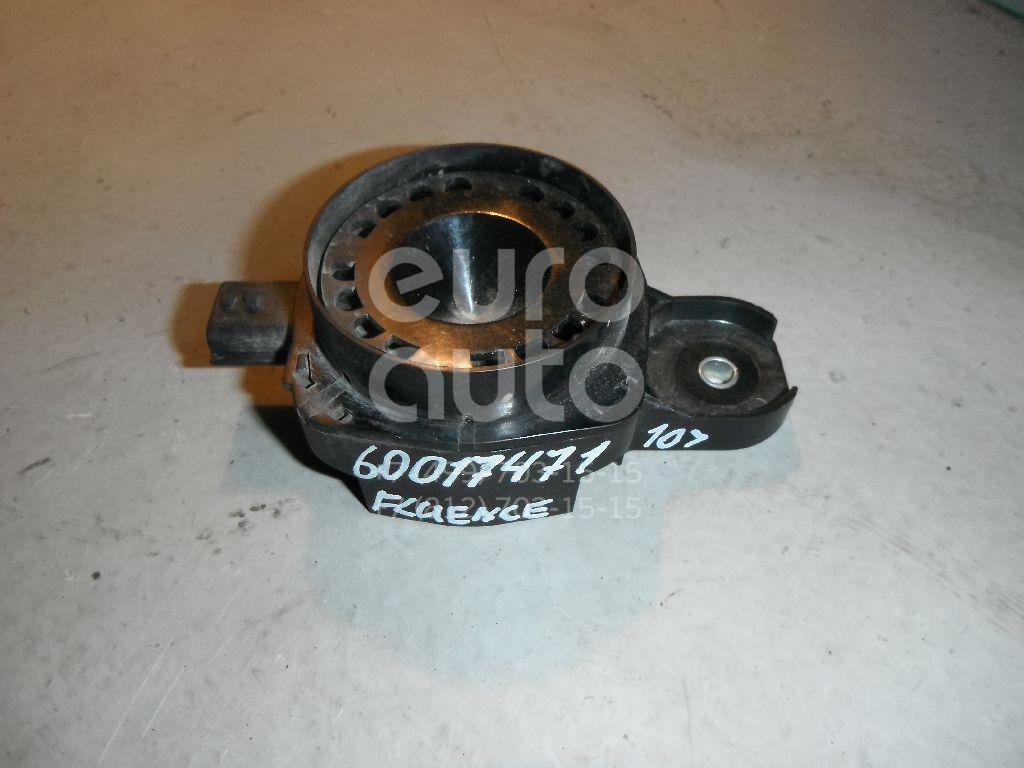 Сигнал звуковой для Renault Fluence 2010>;Scenic 2009> - Фото №1