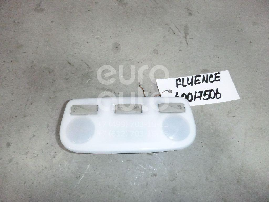 Плафон салонный для Renault Fluence 2010>;Megane III 2009-2016;Scenic 2009-2015 - Фото №1