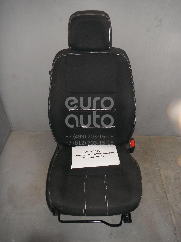 Сиденье переднее правое для Renault Fluence 2010> - Фото №1