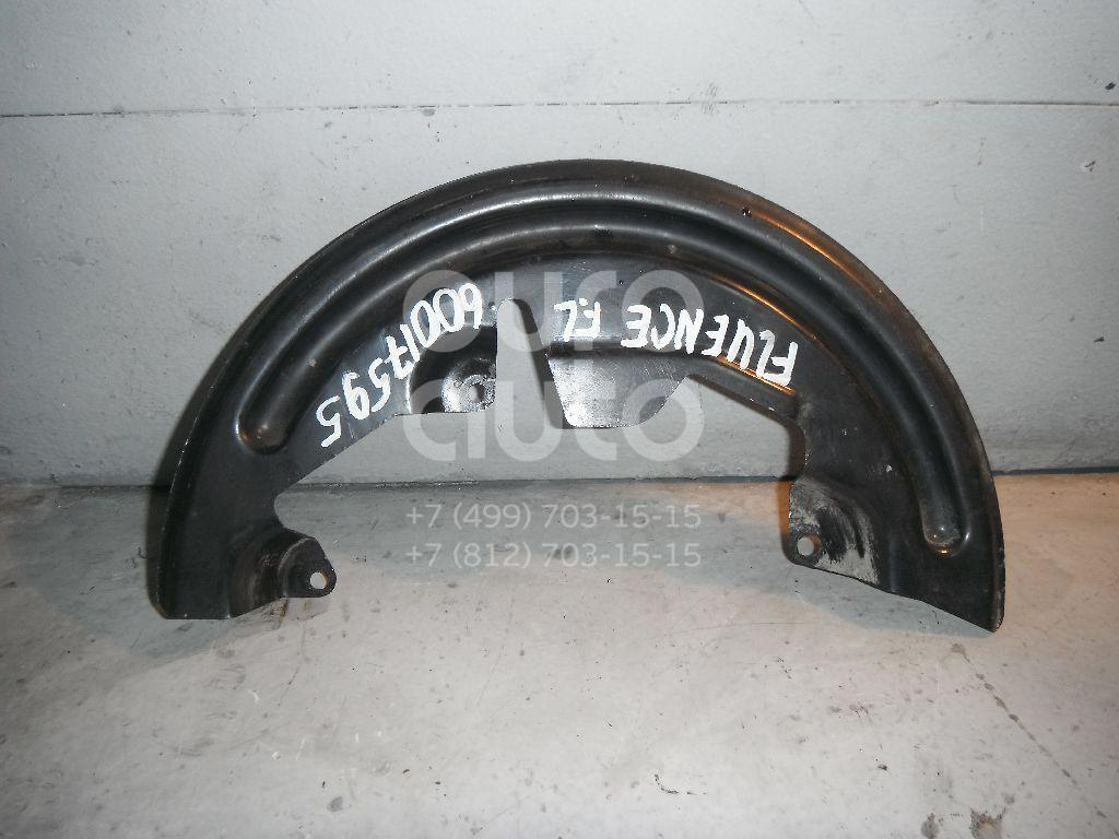 Пыльник тормозного диска для Renault Fluence 2010> - Фото №1