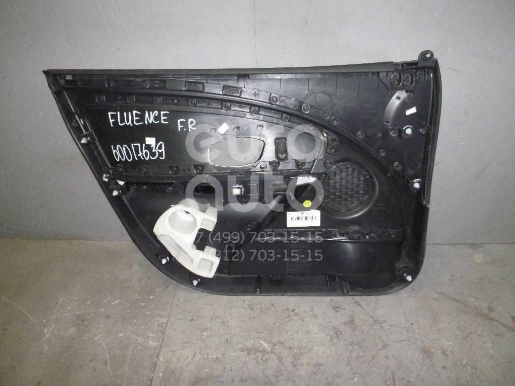 Обшивка двери передней правой для Renault Fluence 2010> - Фото №1
