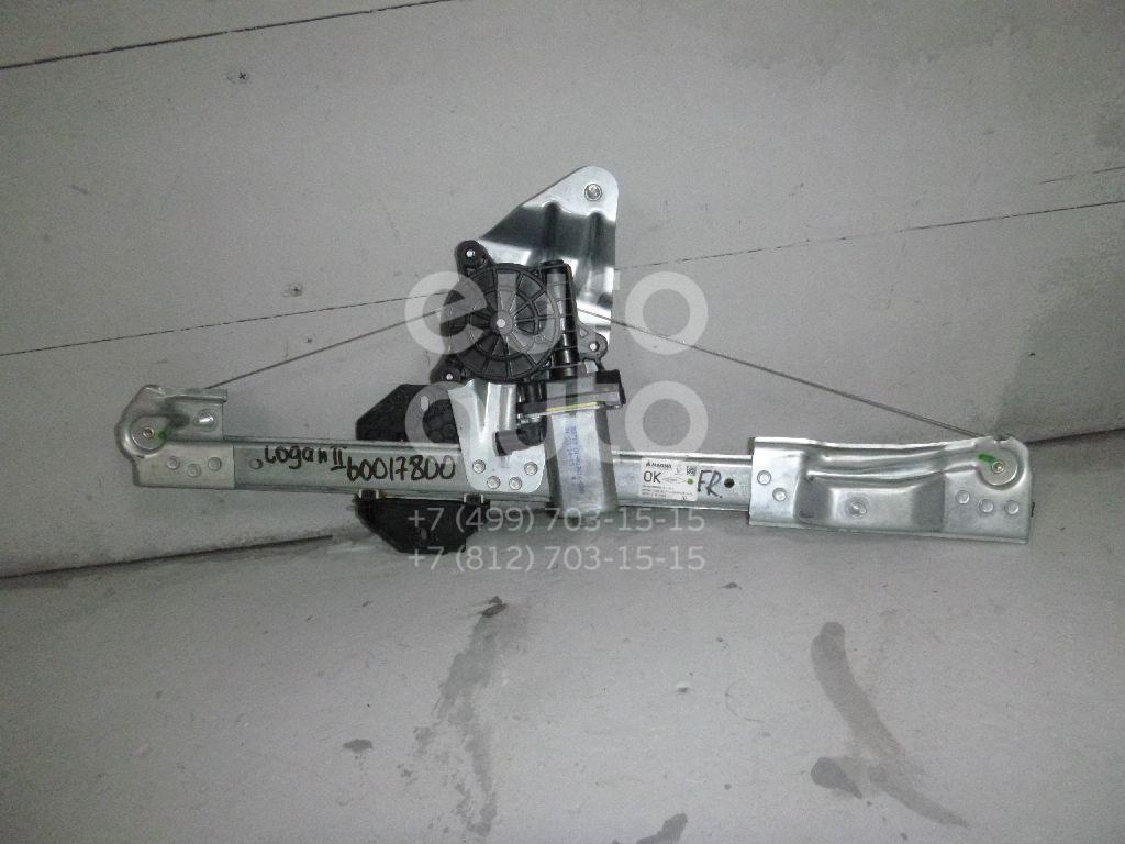 Стеклоподъемник электр. передний правый для Renault Logan II 2014>;Sandero 2014> - Фото №1