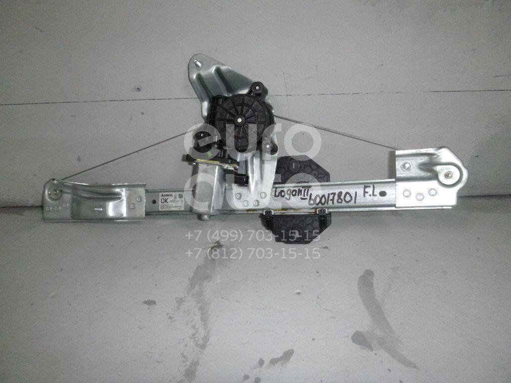 Стеклоподъемник электр. передний левый для Renault Logan II 2014> - Фото №1