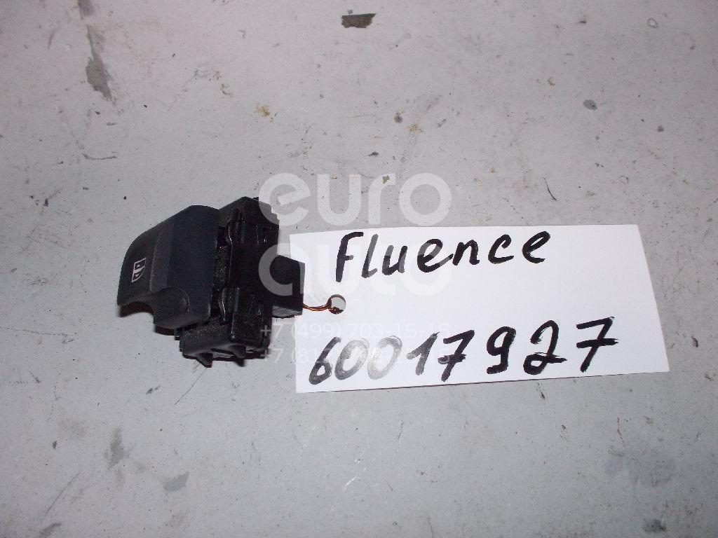 Кнопка стеклоподъемника для Renault Fluence 2010>;Laguna III 2008-2015;Megane III 2009-2016;Scenic III 2009-2015 - Фото №1