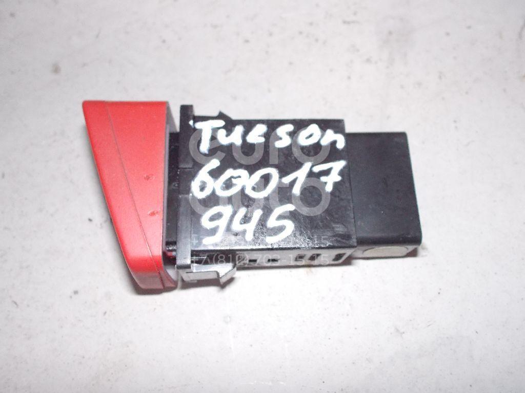 Кнопка аварийной сигнализации для Hyundai Tucson 2004-2010 - Фото №1