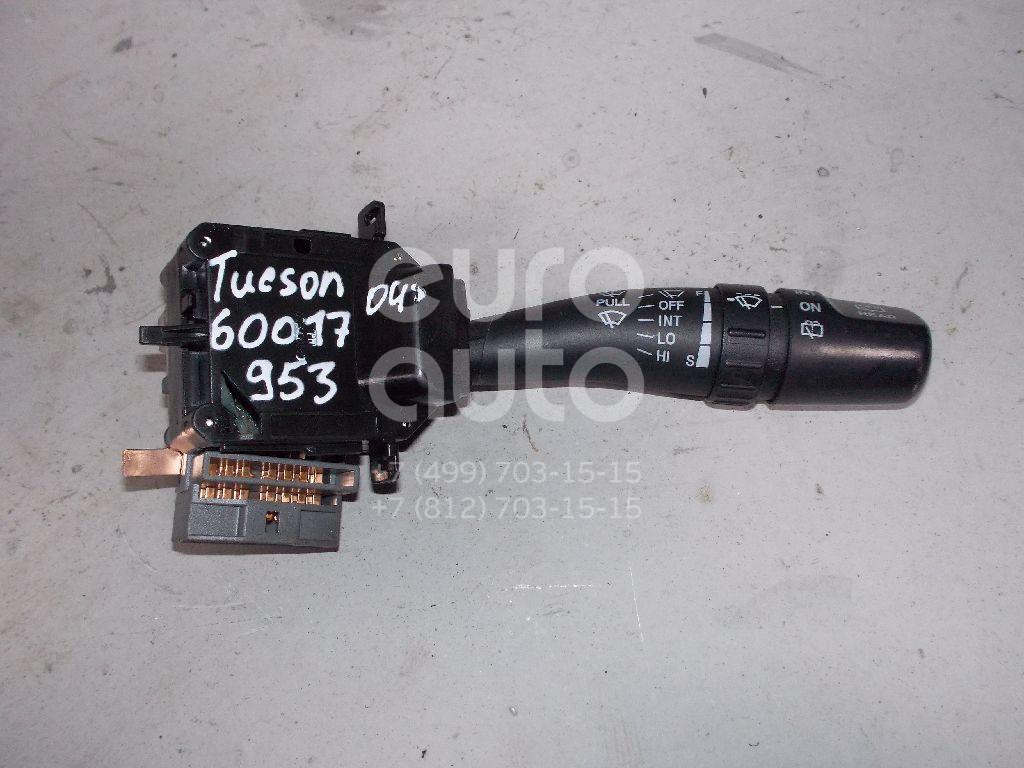 Переключатель стеклоочистителей для Hyundai Tucson 2004-2010 - Фото №1