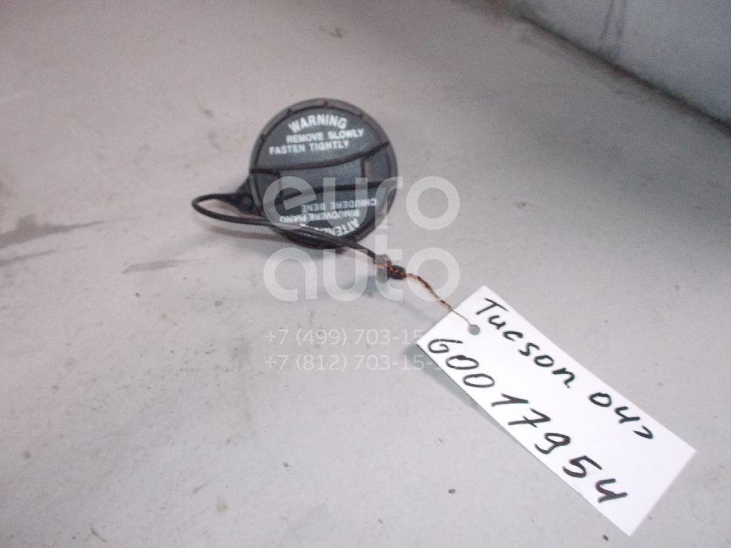 Крышка топливного бака для Hyundai,Kia Tucson 2004-2010;Getz 2002-2010;H-100 1993-2004;Sorento 2002-2009;Elantra 2000-2006;Matrix 2001-2010;Terracan 2001-2007;Sonata IV (EF)/ Sonata Tagaz 2001-2012;Starex H1 1997-2007 - Фото №1