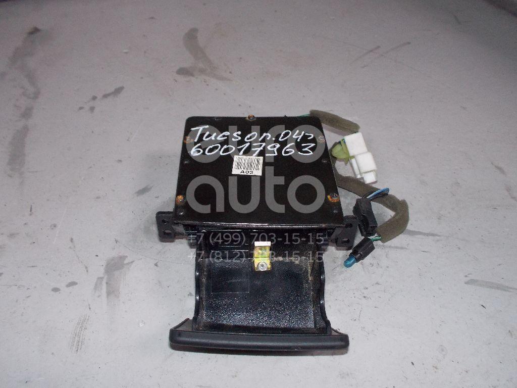 Пепельница передняя для Hyundai Tucson 2004-2010 - Фото №1