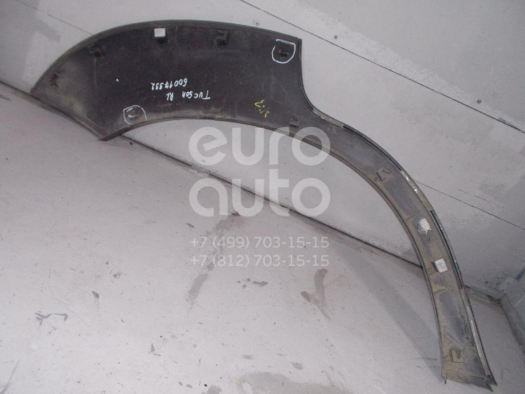 Накладка заднего крыла левого для Hyundai Tucson 2004-2010 - Фото №1