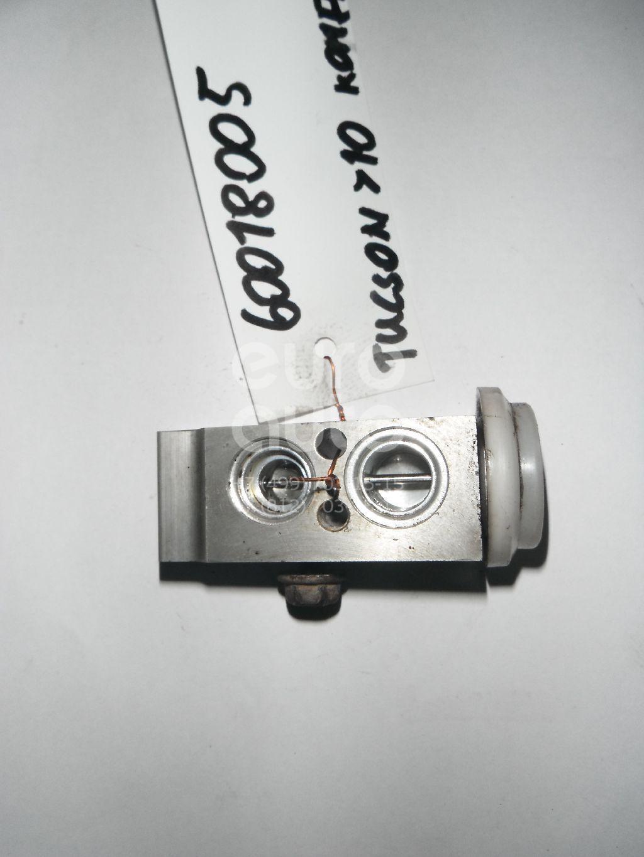 Клапан кондиционера для Hyundai Tucson 2004-2010 - Фото №1